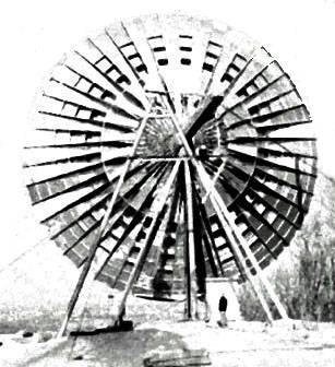 Antena parabólica sin identificar