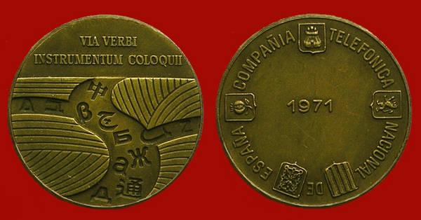 Medalla de la Junta de Accionistas de Telefónica del año 1971