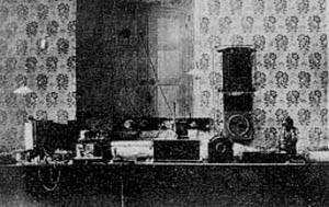 Primera estación radioeléctrica de servicio público instalada en España para la comunicación Coruña-Ferrol.
