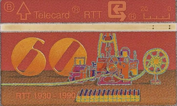 Tarjeta Telecard. Conmemorativa 60 Aniversario RTT