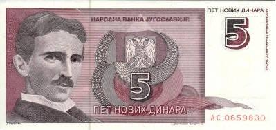 Billete de 5 Dinares. Yugoslavia. Tesla